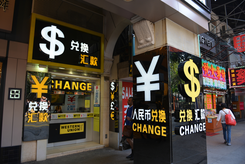 The ultimate guide to currency exchange in australia the