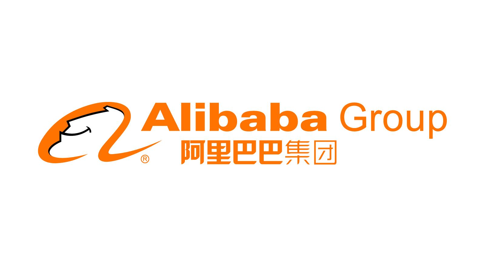 alibaba - photo #4