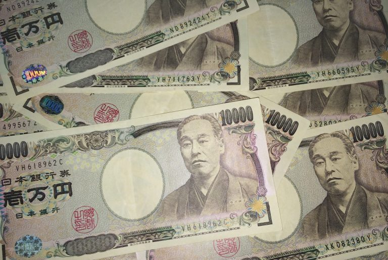 What Currency Do They Use in Japan?